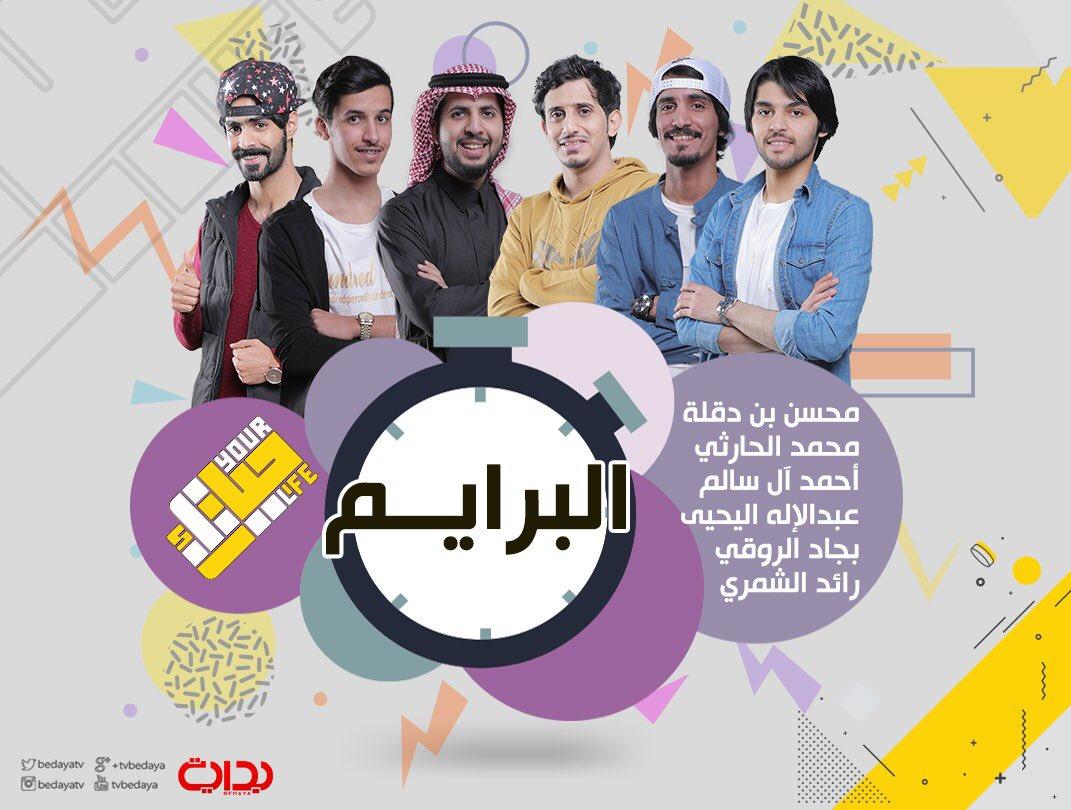 البرايـــم  : محسن بن دقله محمد الحارثي...