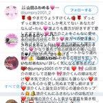 Image for the Tweet beginning: ((((ふわめると検索したらバグる説))))