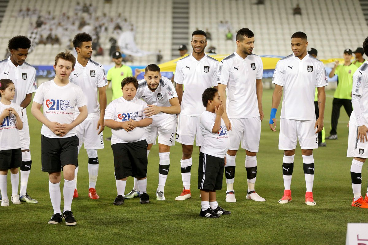 #AlSadd host children with Down Syndrome...