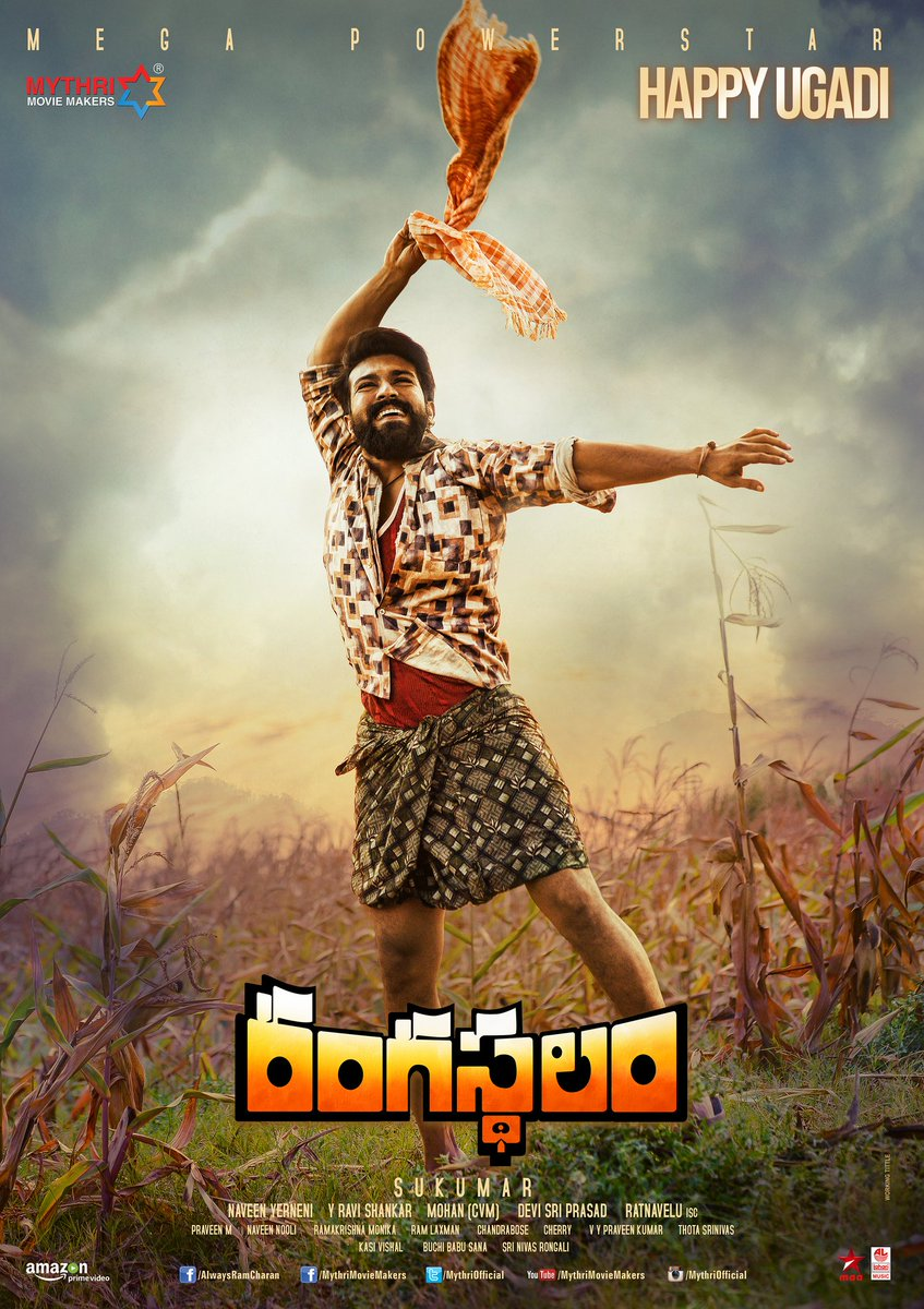 Rangasthalam (2018), Movie Cast, Story and Release Date
