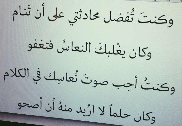 #تنهدات_إمرأة_شرقية https://t.co/FYqB83G...