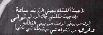 #تنهدات_إمرأة_شرقية https://t.co/YsnBSNh...