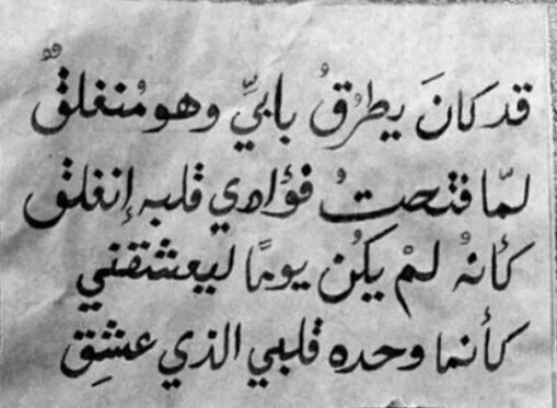 #تنهدات_إمرأة_شرقية https://t.co/3KE9rj8...