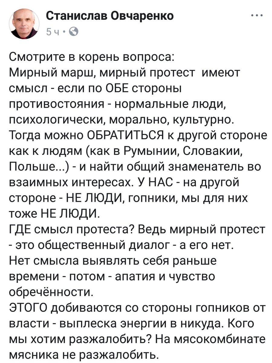 Суд залишив соратника Саакашвілі Дангадзе під вартою, - адвокат Кругляк - Цензор.НЕТ 6710
