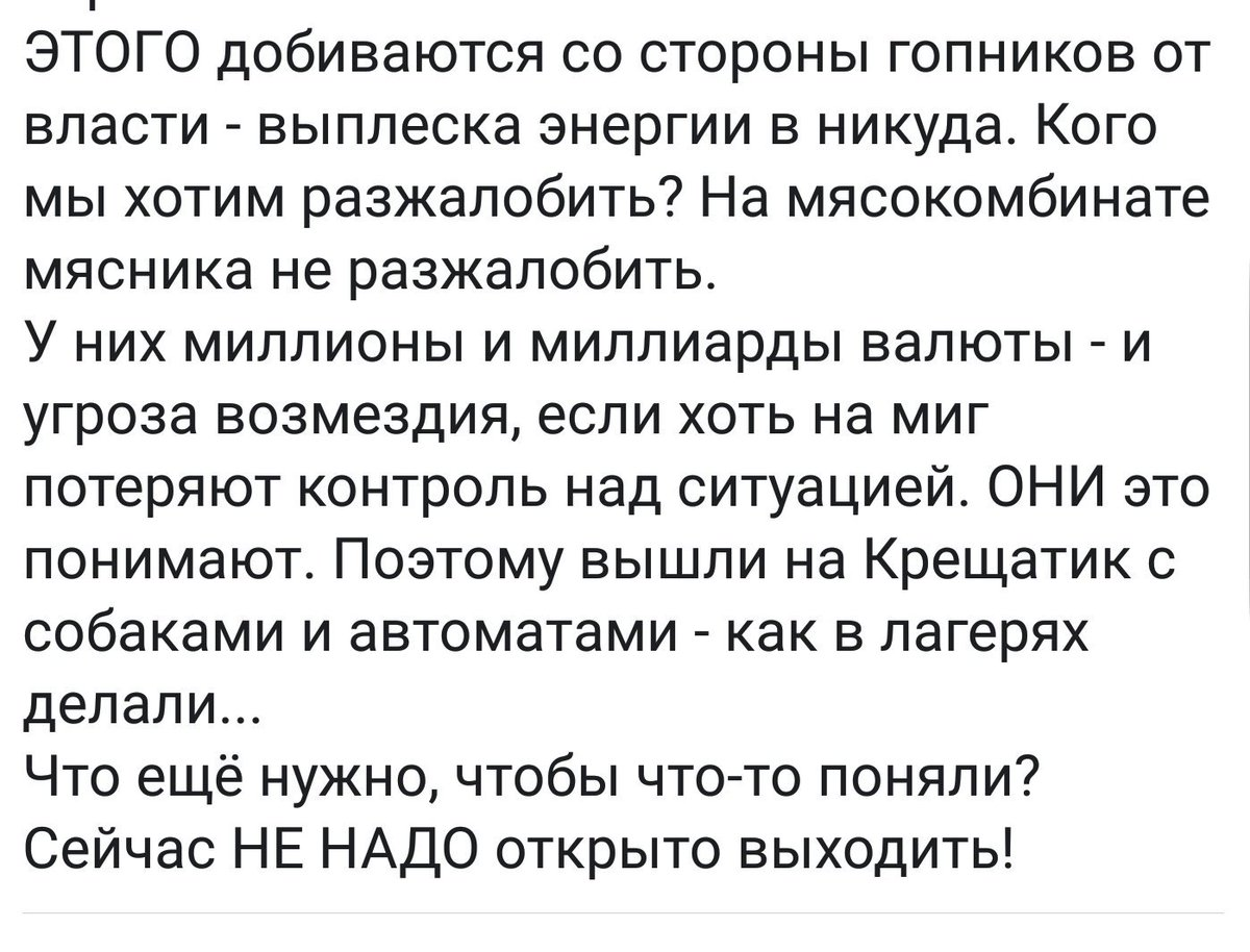 Суд залишив соратника Саакашвілі Дангадзе під вартою, - адвокат Кругляк - Цензор.НЕТ 6571