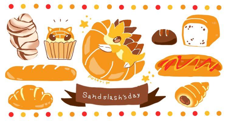 春のパン祭り🍞🥐🥖 #サンドパンの日