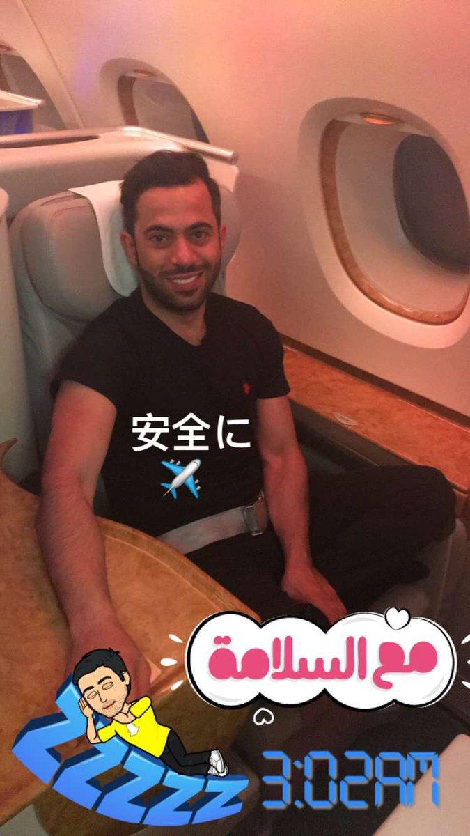 安全に  مع السلامة  دبي ✈️ طوكيو  ياااااارب...