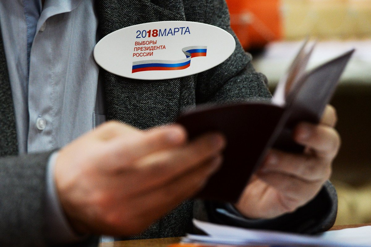 Abren las urnas para las elecciones presidenciales en Moscú, San Petersburgo y las regiones del mismo huso horario   https://t.co/MzuErPn5TI #EleccionesRusia #RusiaDecide