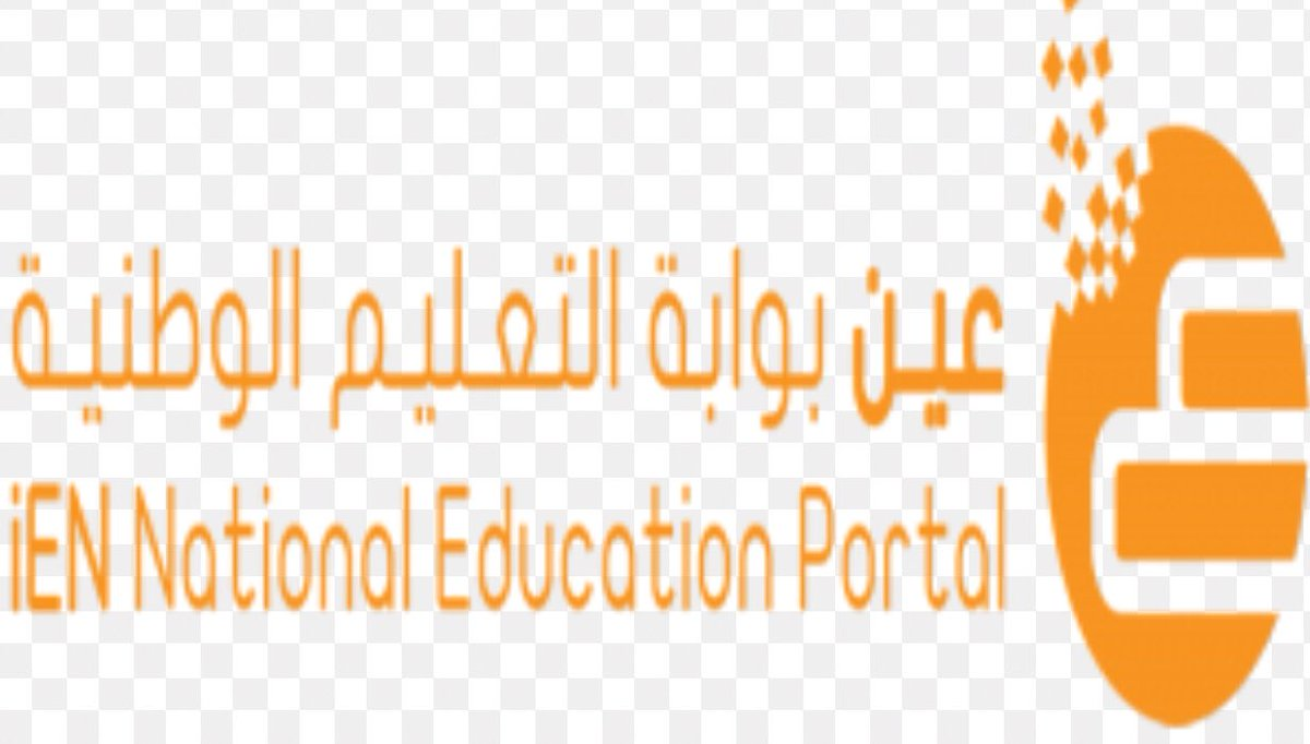 التعليم الوطنيه بوابه عين