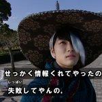 RT @pac_amniotic: ガ シ ャ ッ ト を よ こ せ #nitiasa #SHT...
