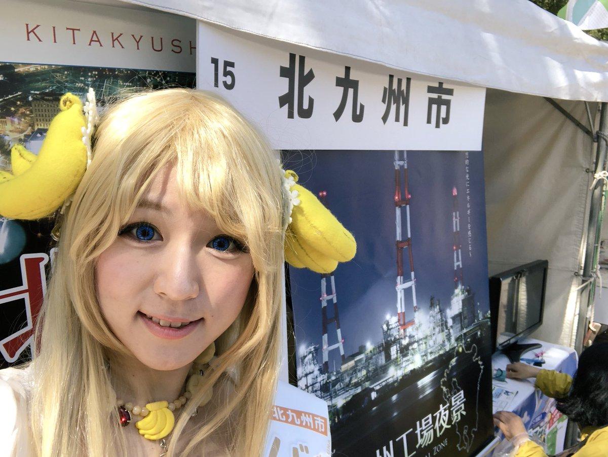姫 バナナ