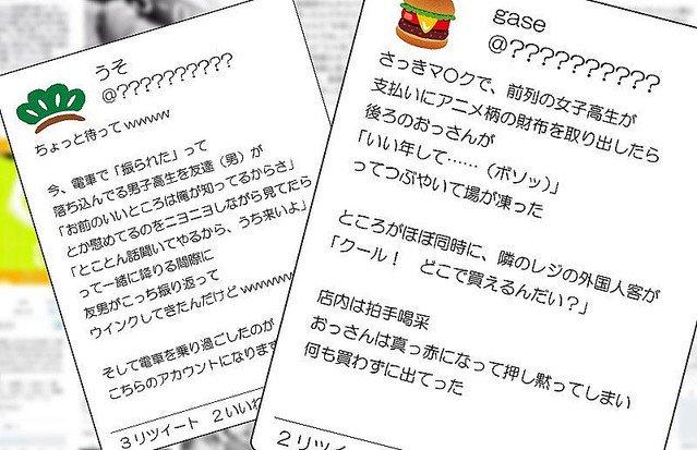 """【承認欲求も】日本のネット文化に""""盛る""""DNA?「嘘松」がなくならない理由 https://t.co/MiuZ5zIZ8M  ITジャーナリストはテキストサイトとの類似性に言及。「インターネットはリングと観客席が一体になった、壮大なプロレスとも言える」と述べた。"""