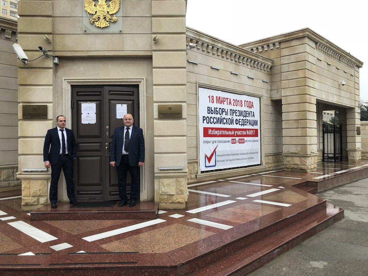 Posolstvo Rossii V Azerbajdzhane