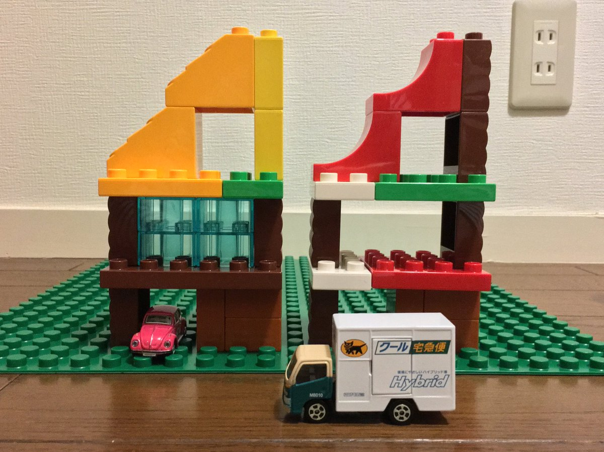 duploで世田谷の建売住宅作りました https://t.co/NkczTtT...