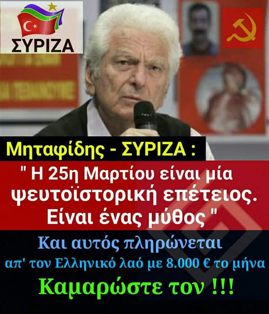 Ο κομμουνισμός είναι ανίατη ασθένεια...