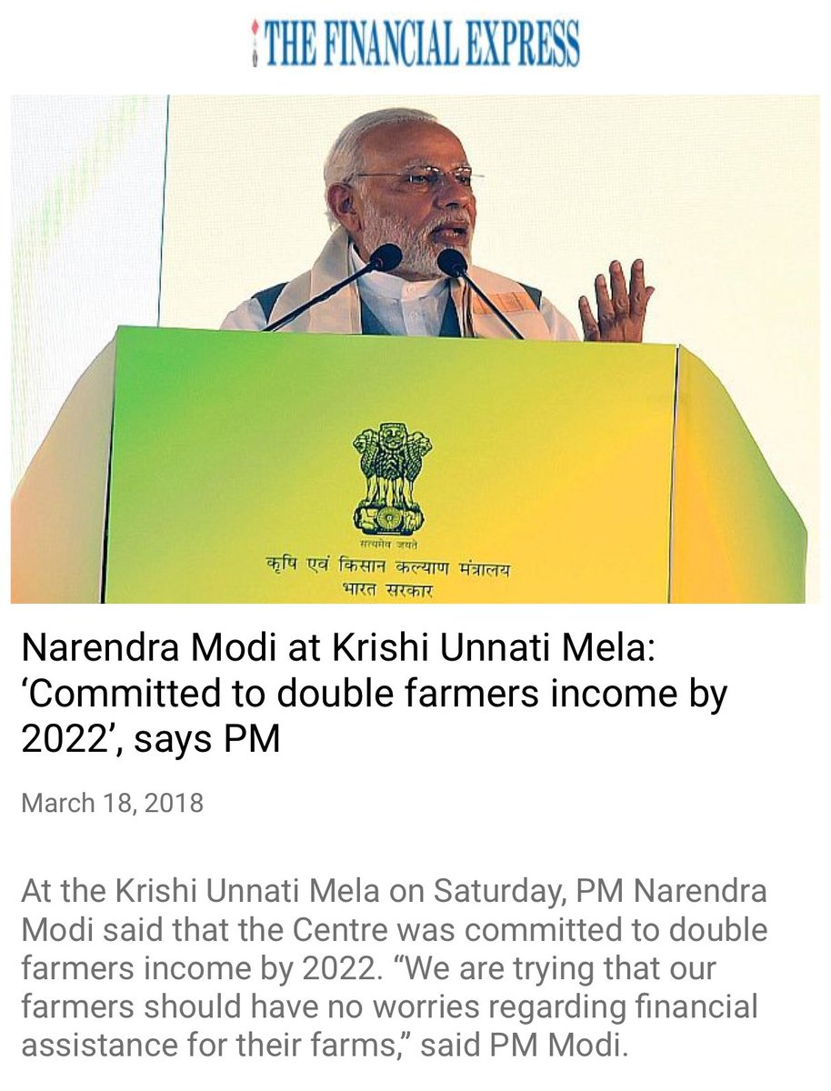 PM Narendra Modi at Krishi Unnati Mela: 'Committed to double farmers income by 2022.' https://t.co/2RxcEgYCHl  via NMApp