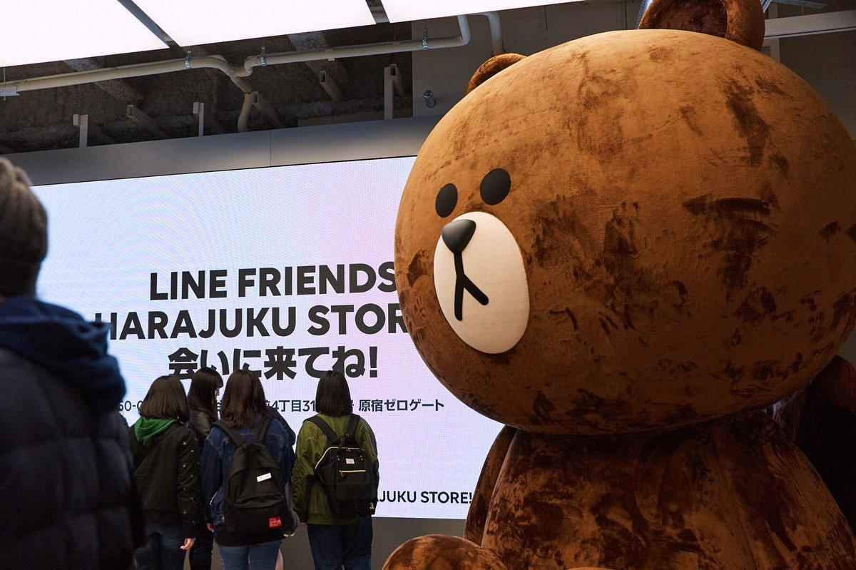 Look for lovely Mega BROWN in LINE FRIEN...