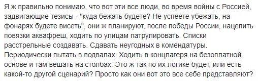 Планується арешт майна у справі про несплату 500 млн грн податків компаніями Фірташа, - Луценко - Цензор.НЕТ 3379