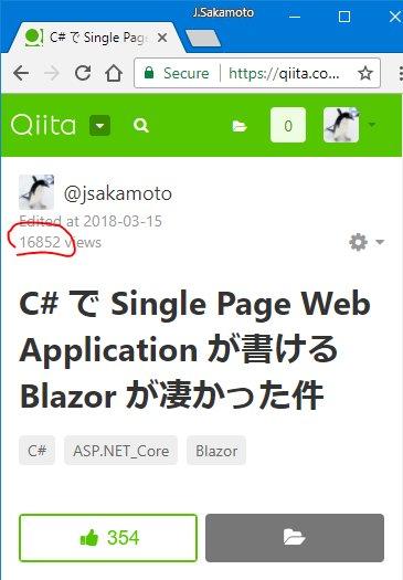 jsakamoto on Twitter: