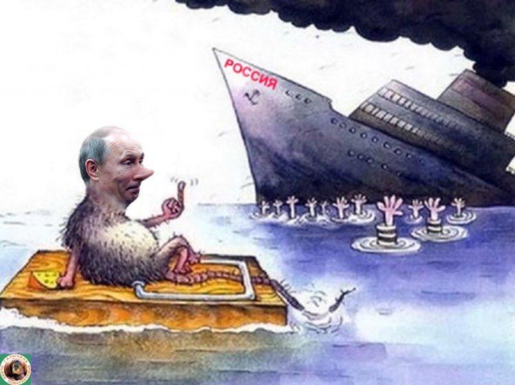 Грибаускайте не будет поздравлять Путина с победой на выборах, - пресс-служба литовского президента - Цензор.НЕТ 3378