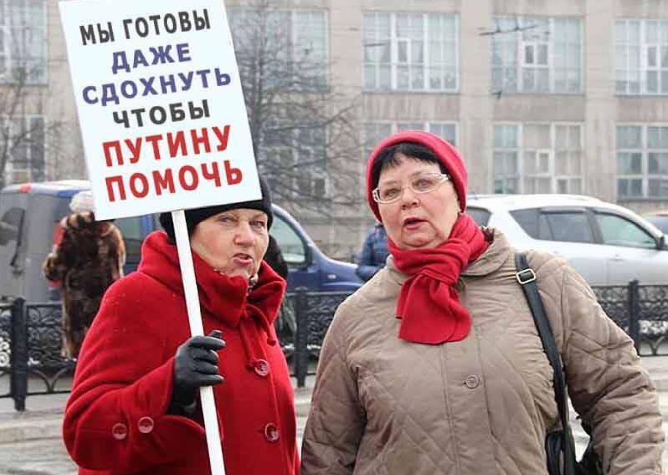 """""""Вирішив піти шляхом Іуди"""": поета Бившева в РФ засудили до 330 годин обов'язкових робіт за вірш про Україну - Цензор.НЕТ 9423"""