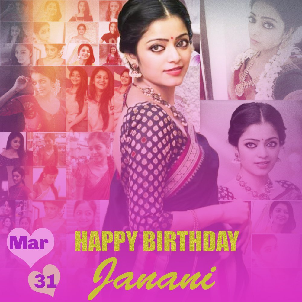 Here is the Common dp for the beautiful     Advance Happy Birthday Gorgeous Lady