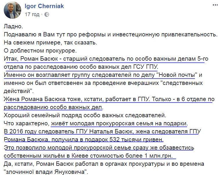Росія винна Україні за газовими справами 8,5 млрд дол., - Гройсман - Цензор.НЕТ 7807