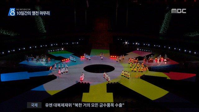 열흘 간 흘린 땀과 눈물, 정말 감사했습니다. 역대 최고 성적, 꼭 기억하고 싶은 패럴림픽 명장면  ▶자세히 보기 https://t.co/3uJqTZC5sV