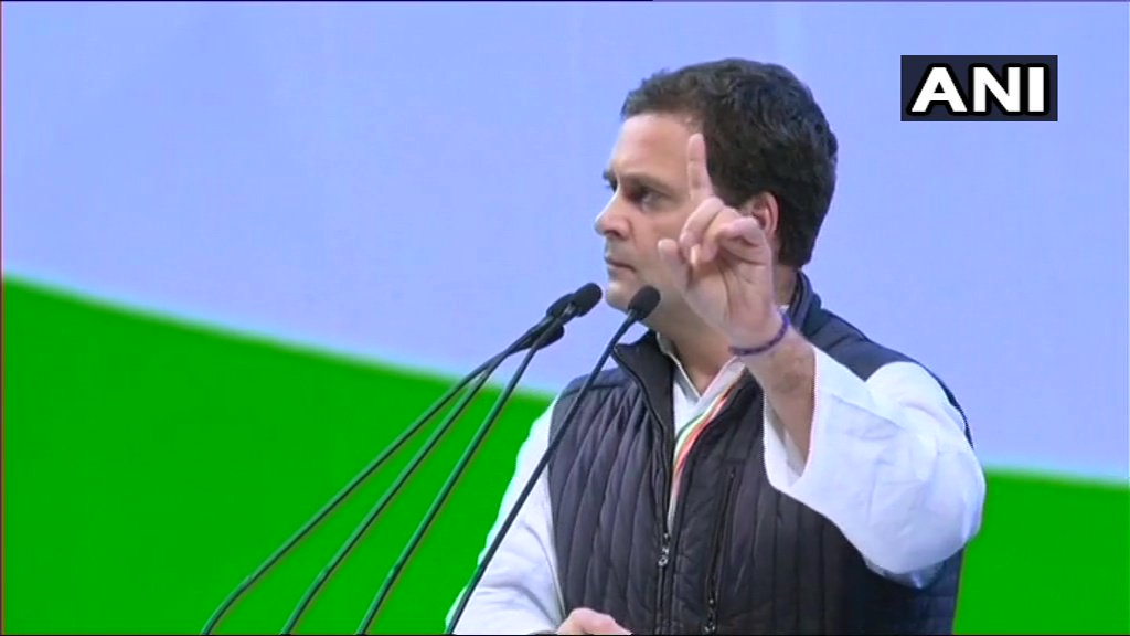 BJP has spread fear. People from press are scared, for the 1st time we saw 4 SC judges running to public for justice.There is a difference between RSS & Congress, we respect the country's institutions whereas they want to finish them: Rahul Gandhi  (ANI)