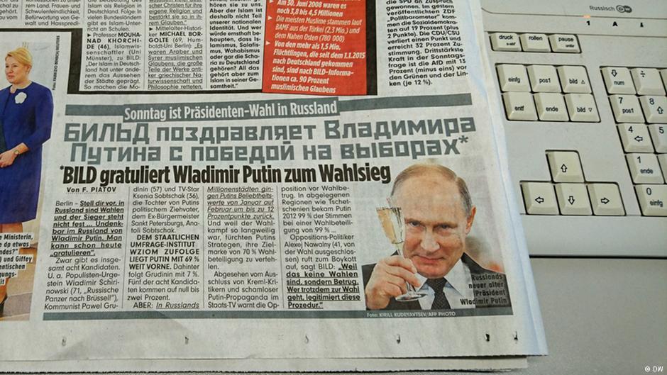 Немецкая газета Bild не стала откладывать дело в долгий ящик и заранее поздравила Путина с победой. Потому что госканалы заполнены 'бессовестной пропутинской пропагандой', а единственного реального соперника - Навального - до выборов все равно не допустили https://t.co/NKZ0K2skns