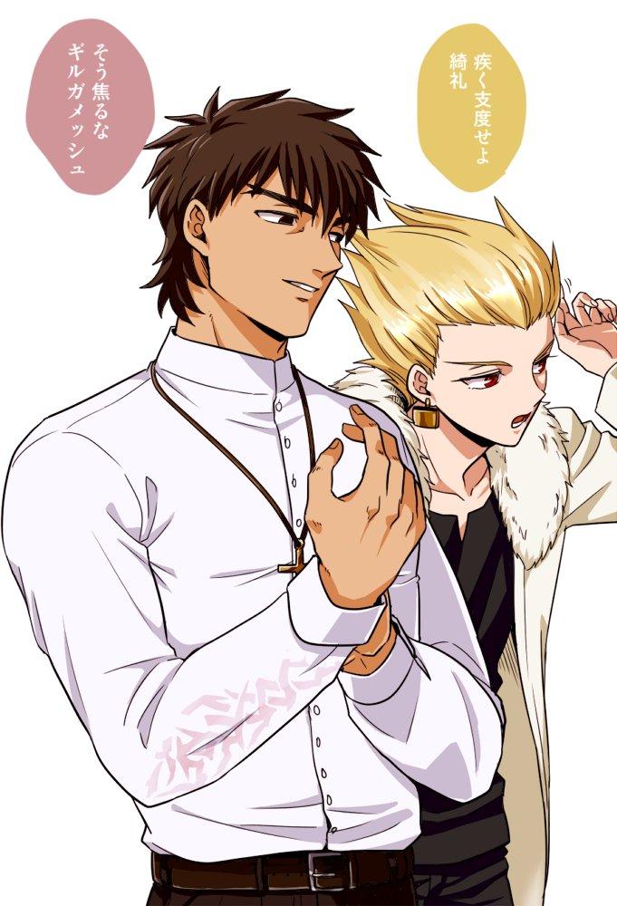 令呪がシャツから透けて見える神父さん怖えぇ~~~って気持ちで描いてたはずが普通にデート前のおめかしみたいになりました 一緒の姿見使う言ギルは夫婦だなあ