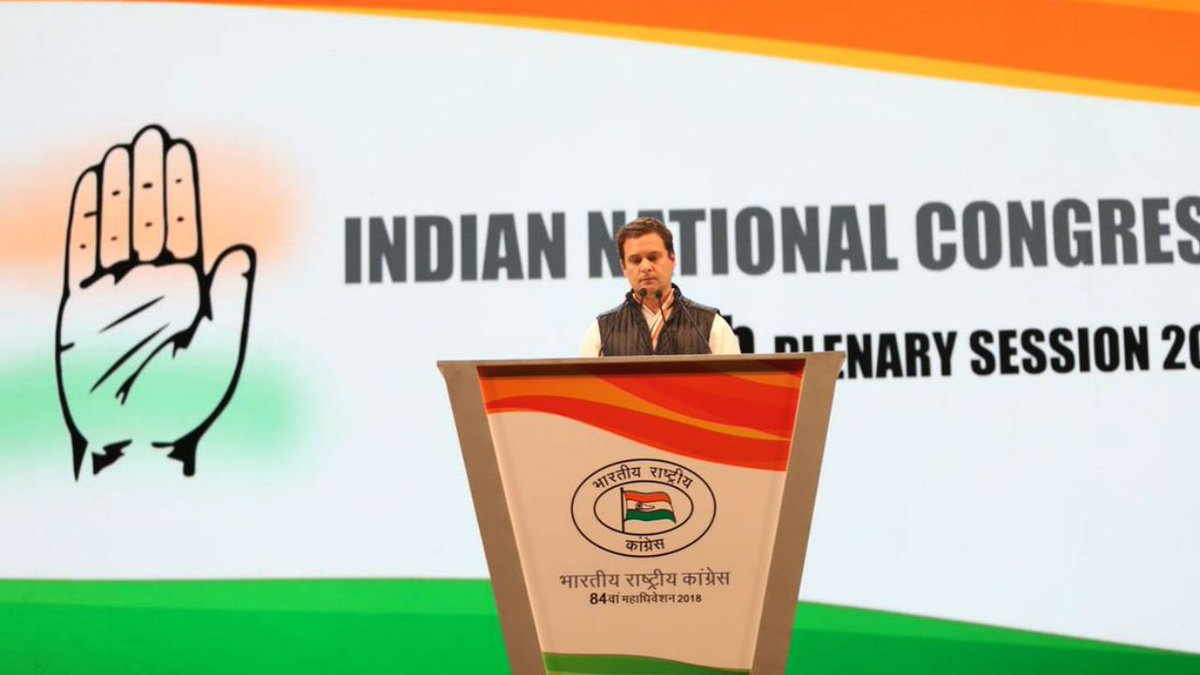 .@OfficeOfRG's top quotes at :#CongressPlenarySession From calling BJP 'Kauravas' to changing the face of Congress https://t.co/9kuZu90ufH