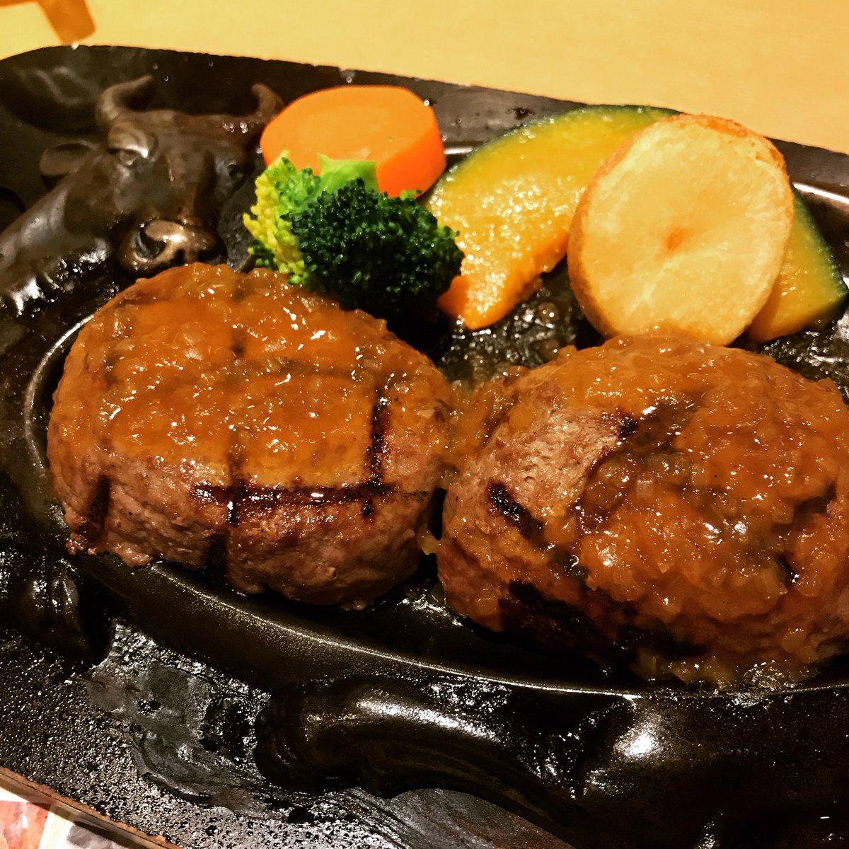 これはこないだ同人フレンズのみんなとハンバーグを食べるために静岡に行った時の写真