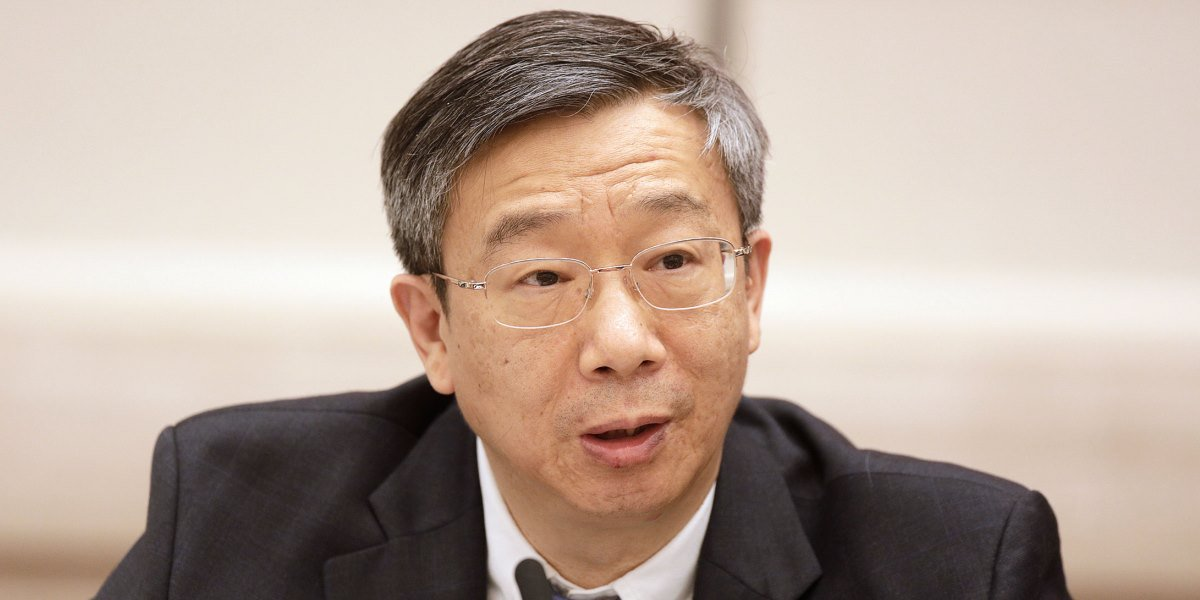 Yi Gang will reportedly become China's central bank governor https://t.co/GyMpKuNhKa