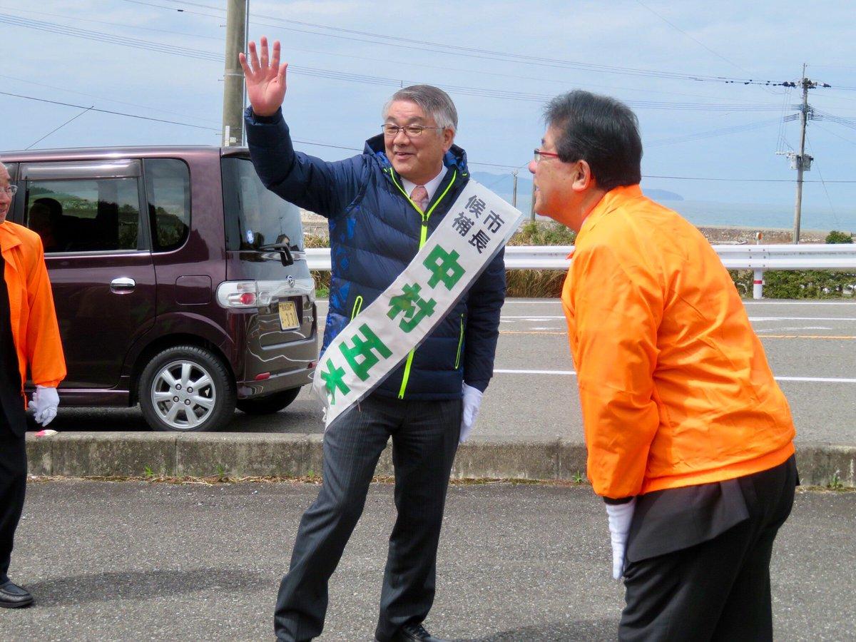 天草 市長 選挙