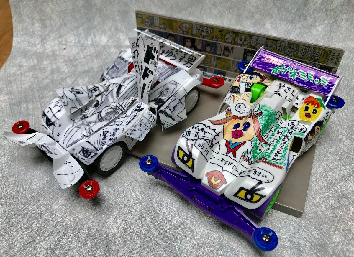 【コンデレ】ゾットンさんのボブネミミッミミニヨンク&ヘルシェイクマグナムです。とにかく完成度が高くて脱帽です!(^^)ミニ四駆GP2018 SPRING 東京大会1コンクールデレガンスより。 #mini4wd #m4condele