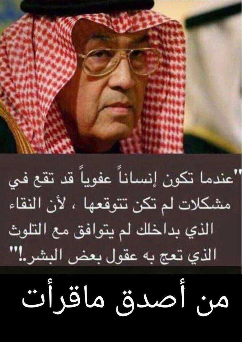 @aleissaahmed @mualosaimi @hayaalawad  #...