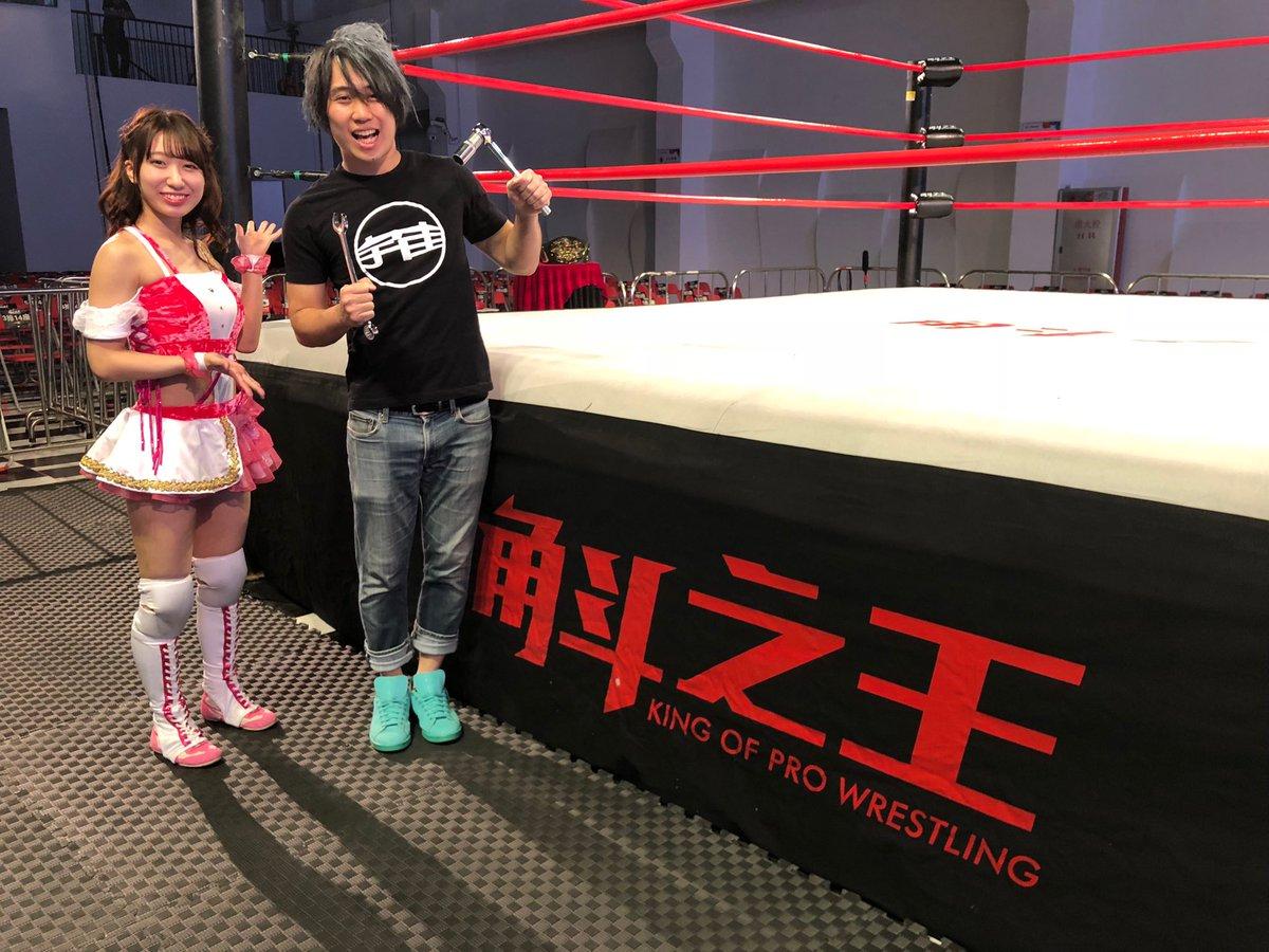 ホーホールンが、新品のリング制作に携わり、香港のよりも良いものができた!と言って...