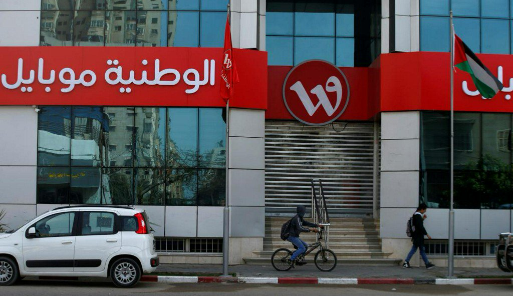 Gaza security shuts mobile company's main office in PM bomb probe https://t.co/4nd7fbpCNt