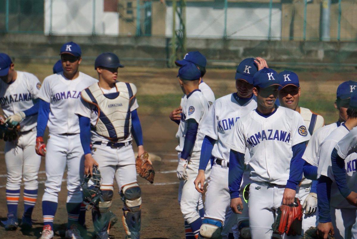 駒澤大学硬式野球部 hashtag on ...