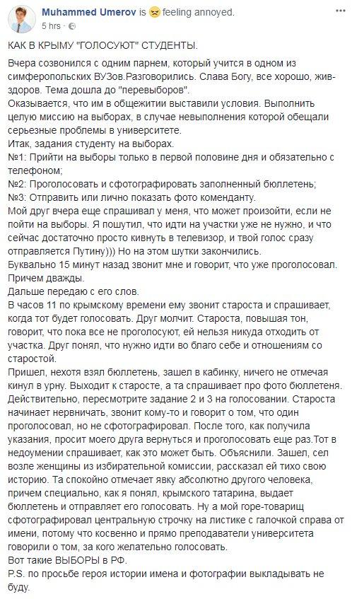 В Праге протестовали против российских выборов в оккупированном Крыму, - Перебийнис - Цензор.НЕТ 2788