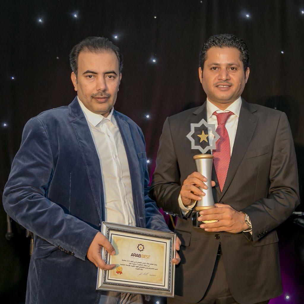 جائزة 'غلوبال' العالمية لأفضل نادي عربي...