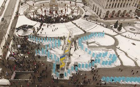 Двоє учасників мітингу на Майдані в Києві затримані, - Крищенко - Цензор.НЕТ 2793