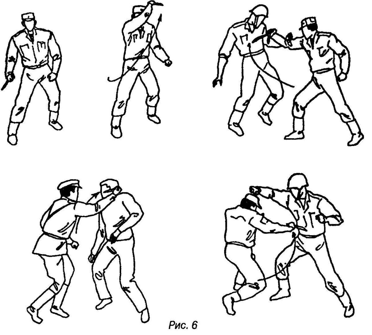 уроки по рукопашному бою в картинках