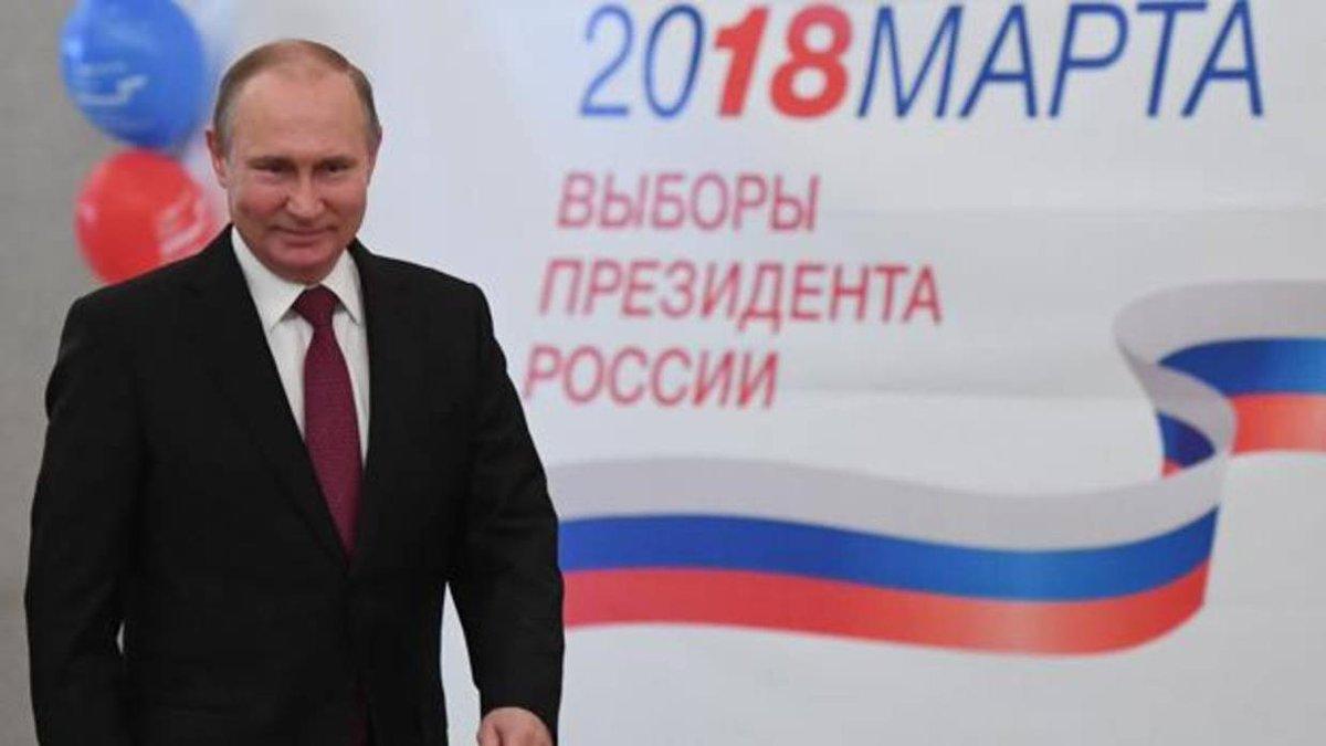 #ÚLTIMAHORA Putin, reelegido presidente de Rusia con mayoría abrumadora https://t.co/Dng99tbq0t