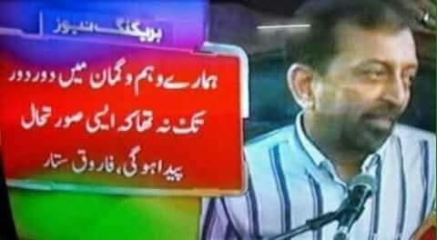 #KarachiKings fans 👇  #IUvKK https://t.c...
