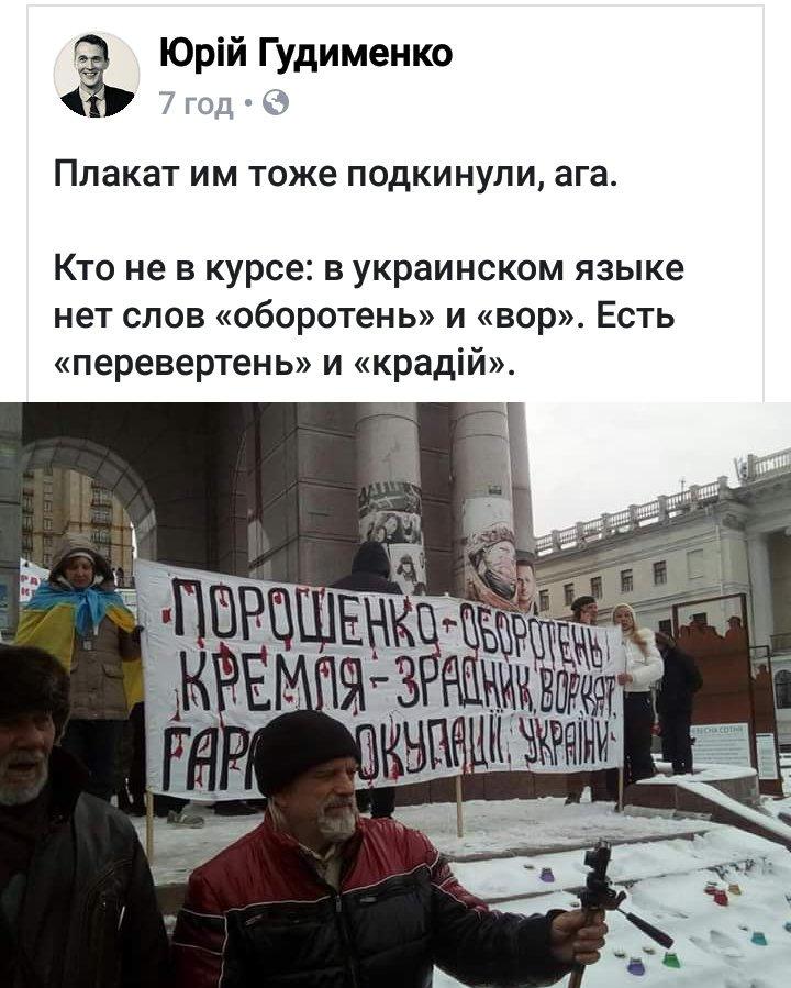 Учасники маршу за відставку Порошенка розібрали металеві конструкції, встановлені напередодні на Майдані Незалежності - Цензор.НЕТ 3653