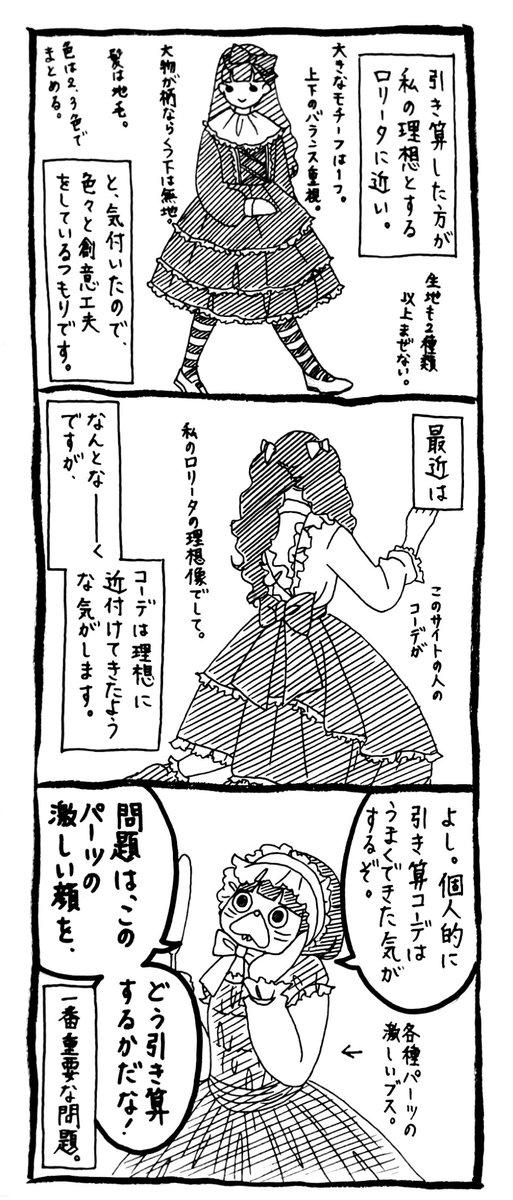 うさぎ の みみ ちゃん 顔 青木美沙子 公式ブログ - うさぎのみみちゃんのイベント💓