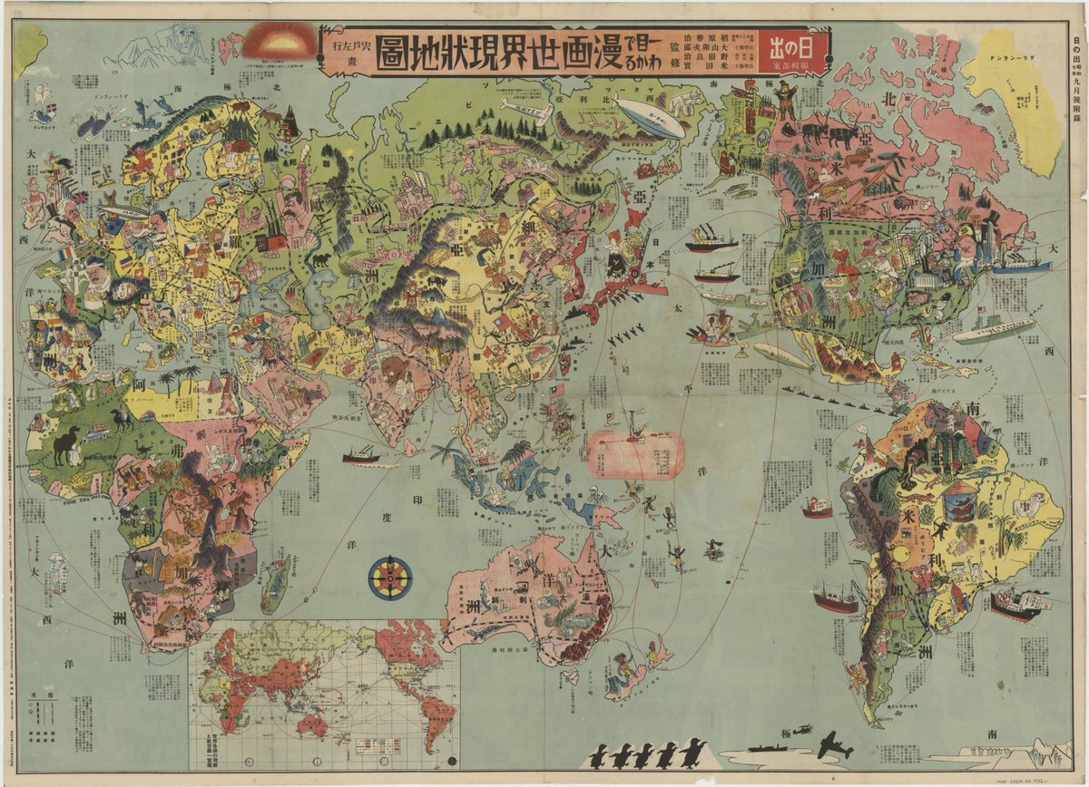 Paul b barbs on twitter a japanese map from 1932 keep in mind was occupied as well as parts of southeast asia and the pacific islands are shaded japan asia cool history maps infopicittera9huy5tzpr gumiabroncs Images