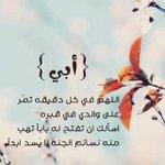 #كلمه_لامك_و_ابوك